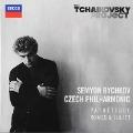 Bekijk details van The Tchaikovsky project