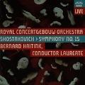 Bekijk details van Symphony no.15 opus 141 (1971)