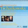 Bekijk details van Symphonie nr.2