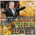 Bekijk details van New year's concert 2015