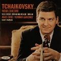 Bekijk details van Violin concerto