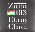 Bekijk details van Etno chic