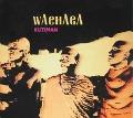 Bekijk details van Wachaga