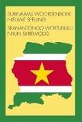 Bekijk details van Surinaams woordenboek, Sranantongo