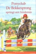 Bekijk details van Ponyclub De Bokkesprong springt een hindernis