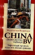 Bekijk details van China, Hongkong, Taiwan BV