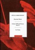 Bekijk details van Educational series of Russian music; B. 4