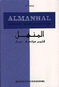Bekijk details van Almanhal