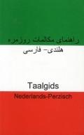 Bekijk details van Taalgids Nederlands-Perzisch