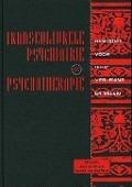 Bekijk details van Transculturele psychiatrie & psychotherapie