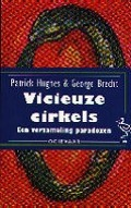 Bekijk details van Vicieuze cirkels