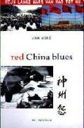 Bekijk details van Red China blues