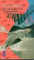 Bekijk details van Het Walvismeer
