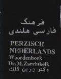 Bekijk details van Perzisch Nederlands woordenboek