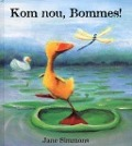Bekijk details van Kom nou, Bommes!
