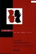 Bekijk details van Vijftig wereldboeken