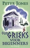 Bekijk details van Oudgrieks voor beginners