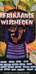 Bekijk details van Afrikaanse wijsheden