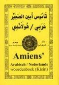 Bekijk details van Qāmūs Amīn al-ṣaġīr: ʿarabī-hūlandī