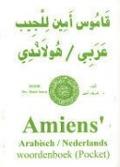 Bekijk details van Qāmūs Amīn li-al-ǧayb