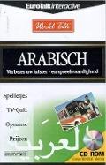 Bekijk details van Arabic