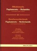 Bekijk details van Handwoordenboek Nederlands-Papiaments