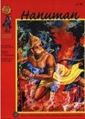 Bekijk details van Hanuman