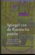 Bekijk details van Spiegel van de Russische poëzie van de twaalfde eeuw tot heden