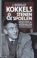 Bekijk details van Kokkels & Stenen spoelen