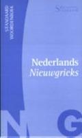 Bekijk details van Nederlands-Nieuwgrieks zakwoordenboek