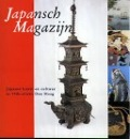 Bekijk details van Japansch Magazijn
