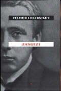 Bekijk details van Zangezi