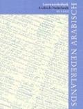 Bekijk details van Leerwoordenboek Arabisch-Nederlands