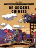 Bekijk details van De groene Chinees
