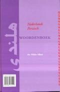 Bekijk details van Nederlands-Perzisch woordenboek