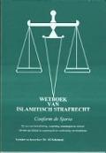 Bekijk details van Wetboek van Islamitisch strafrecht