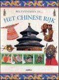 Bekijk details van Het Chinese rijk