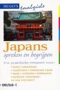 Bekijk details van Japans spreken en begrijpen