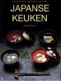 Bekijk details van De Japanse keuken