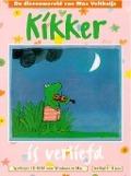 Bekijk details van Kikker is verliefd