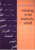 Bekijk details van Inleiding in het Arabische schrift