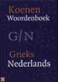 Bekijk details van Koenen woordenboek Grieks-Nederlands