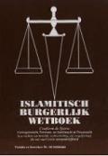Bekijk details van Islamitisch burgerlijk wetboek