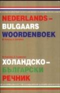 Bekijk details van Nederlands-Bulgaars woordenboek
