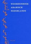 Bekijk details van Woordenboek Nederlands-Arabisch