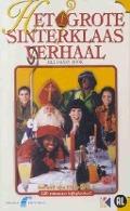 Bekijk details van Het grote Sinterklaasverhaal