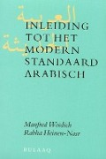 Bekijk details van Inleiding tot het modern standaard Arabisch