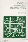 Bekijk details van Arabisch uitgesproken en geschreven
