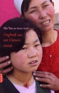 Bekijk details van Dagboek van een Chinees meisje