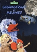 Bekijk details van Sesamstraat en Melkweg
